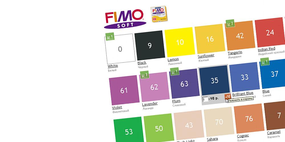 Интерактивная палитра FIMO